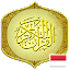Complete Quran (Indonesia) 1.1 APK for Android