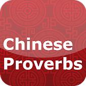Chinese Proverbs Pro