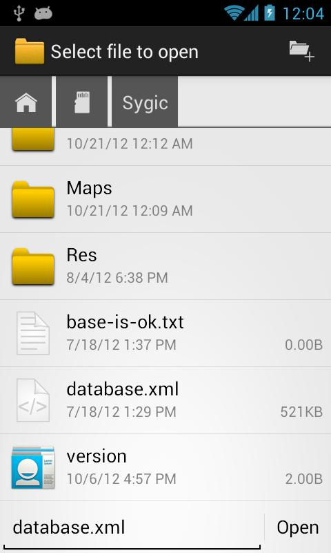 OI File Manager: captura de pantalla