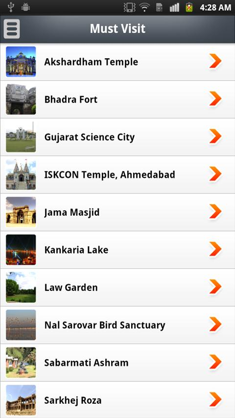 Ahmedabad - screenshot