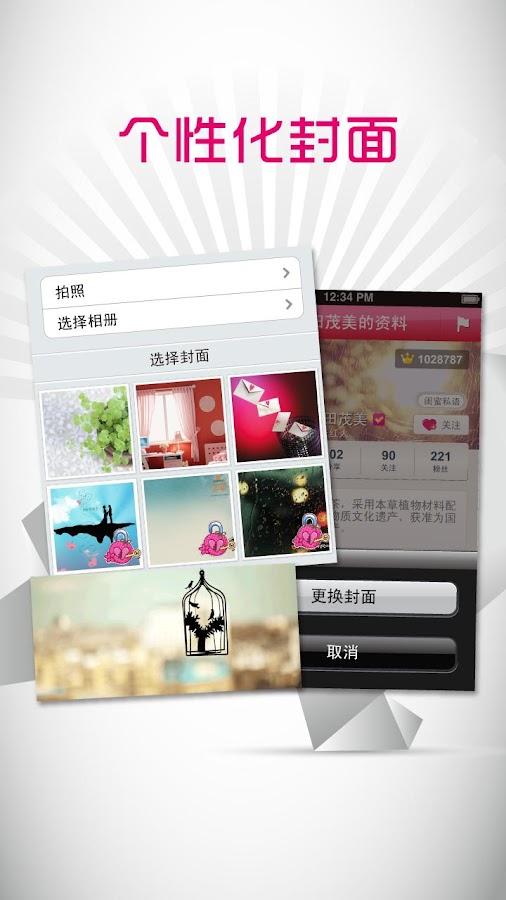 FittingQueen - Fashion SNS - screenshot