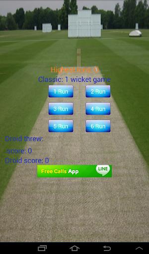Handy Cricket 4.1.3 screenshots 5