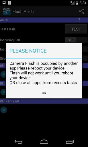 玩工具App|閃光警報免費|APP試玩