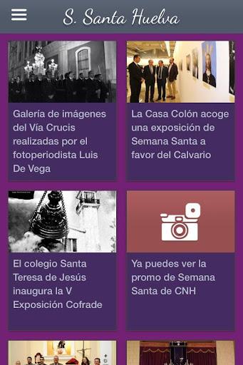 Semana Santa de Huelva 2014