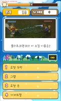 Screenshot of 퀴즈팡 온라인