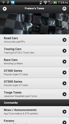 Screenshots for Praiano Tunes Gran Turismo GT5