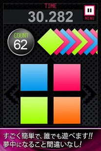 玩免費休閒APP|下載100moment+ app不用錢|硬是要APP