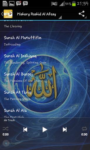 Murottal Quran Offline