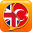 English Turkish Dictionary Fr 1.0 APK for Android