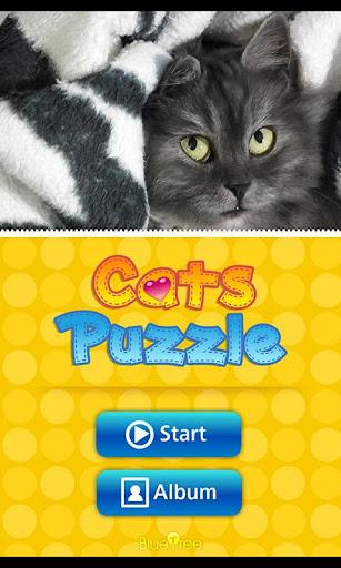 猫のジグソーパズル ねこパズル
