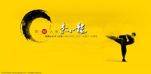 Bruce Lee Kung Fu Art Life Apps On Google Play