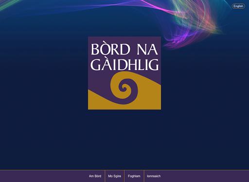 【免費教育App】Bòrd na Gàidhlig Tablet-APP點子