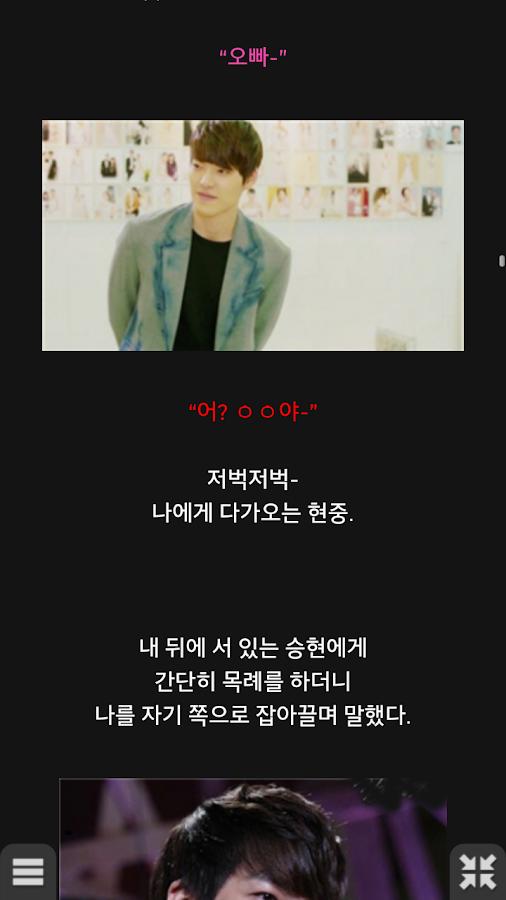상풀-로맨스소설1만권 (상상력풀가동) - screenshot