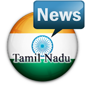 Tamil Nadu Newspapers