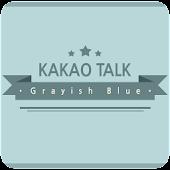 카카오톡 테마 - 그레이시 블루
