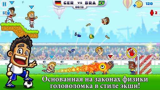 SPS: Football Premium для планшетов на Android