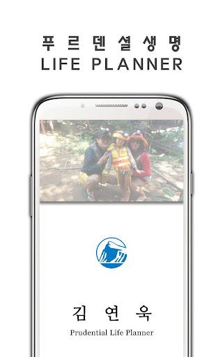 김연욱 LifePlanner