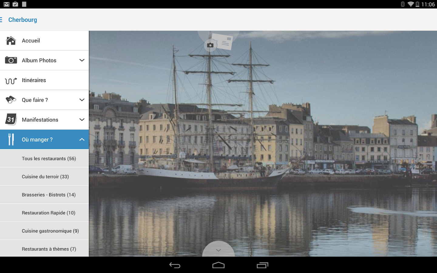 Cherbourg Cotentin Tour- screenshot