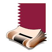 جرائد قطر
