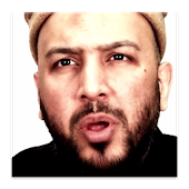 Abu Eesa Niamatullah - Audio