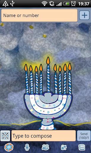【免費個人化App】GO SMS Pro Hanukkah Theme-APP點子