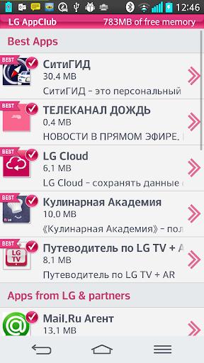 LG AppClub