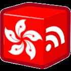 香港焦點 icon