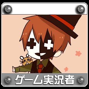 【ゲーム実況者】イラスト壁紙画像 APK