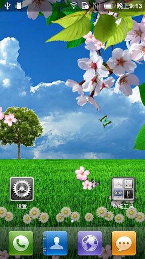 【免費個人化App】Cherry Blossom Live Wallpaper-APP點子
