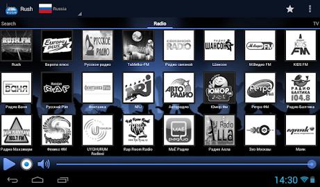 RUSH online radio and TV Screenshot 18