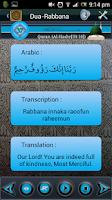 Screenshot of Dua Rabbana (40 Quranic Duas)