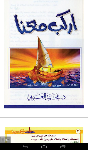 退伍日期計時器 - Yaser S. Abu-Mostafa