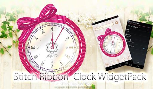 ステッチリボンの時計ウィジェット☆ピンク