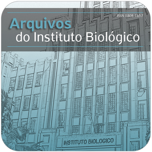 Arquivo do Instituto Biológico 新聞 LOGO-玩APPs