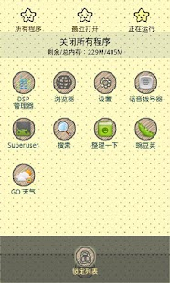 rainy Theme GO Launcher EX - screenshot thumbnail