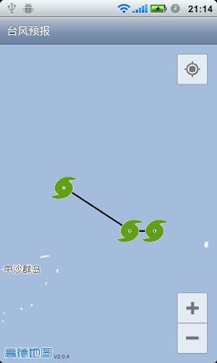台风路径天气预报