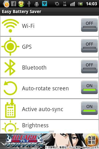 Easy Battery Saver- screenshot