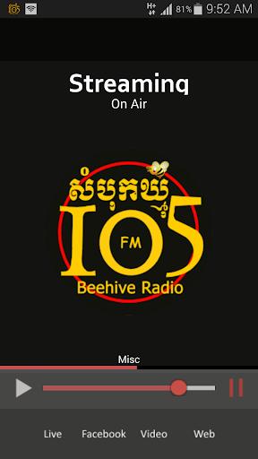 SBK FM105