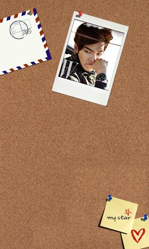 Kim Woobin Live Wallpaper 05