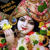 Hare krishna Bhajans & Mantras