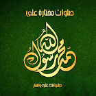 Arabic Islamic Prayers icon