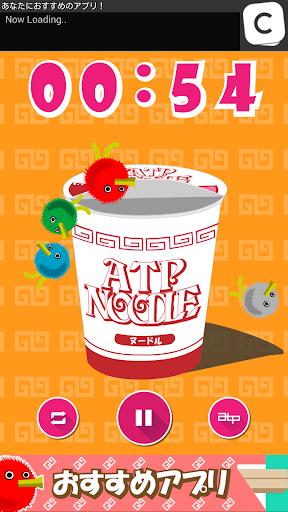 玩工具App|拉麵+計時器+三位分+免費=這個程序免費|APP試玩
