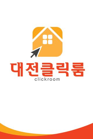 대전클릭룸-대전지역 전월세 전문