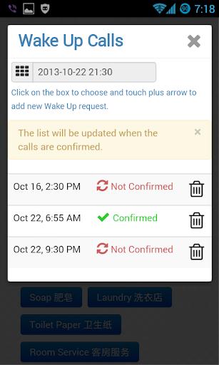 玩商業App|Blue Diamond Hotel免費|APP試玩