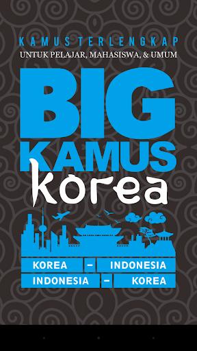 Big Kamus Korea