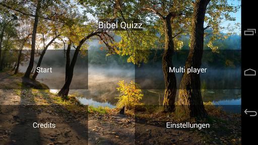 玩免費益智APP|下載Bibel Contest Pro app不用錢|硬是要APP