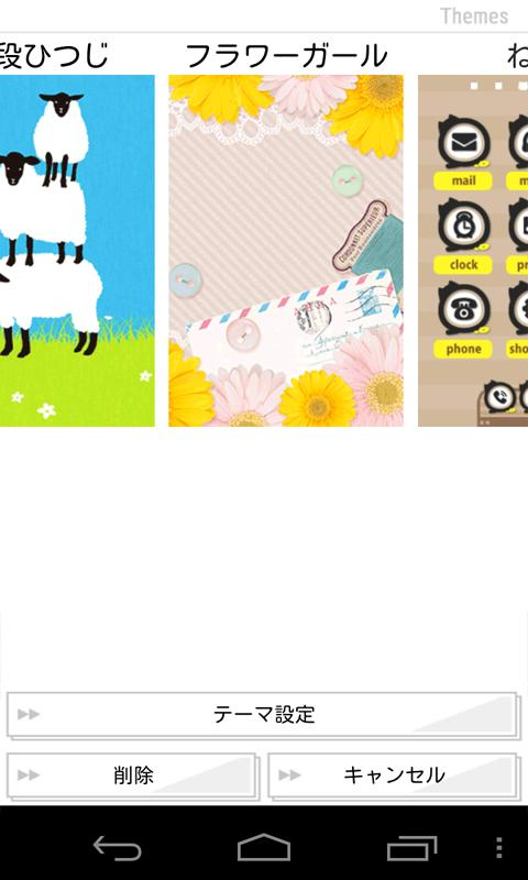FlowerGirl Theme Coco Launcher - screenshot