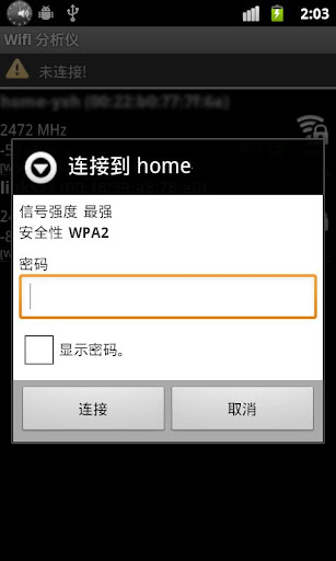 Wifi Connecter Library Apk Download Free for PC, smart TV