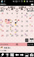Screenshot of Petit Diary Free