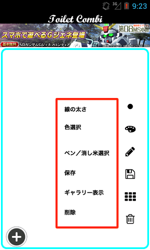 u30c8u30a4u30ecu30b3u30f3u30d3 1.0.0 Windows u7528 5